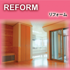 top_reform